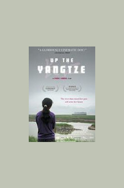 沿江而上 Up the Yangtze (2007)