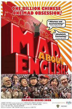 我为英语狂 Mad About English (2008)