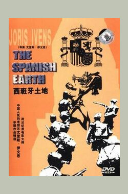 西班牙土地 The Spanish Earth (1937)