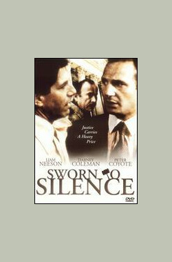 发誓沉默 Sworn to Silence (TV) (1987)