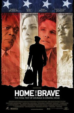 星条旗永不落 Home of the Brave (2006)