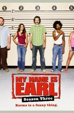 愚人善事 第三季 My Name is Earl Season 3 (2007)
