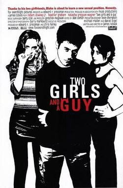 两女一男 Two Girls and a Guy (1997)