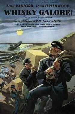 荒岛酒池 Whisky Galore! (1949)