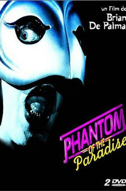 魅影天堂 Phantom of the Paradise (1974)