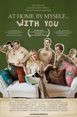 At Home By Myself... With You (2010)