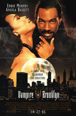 布鲁克林吸血鬼 Vampire in Brooklyn (1995)