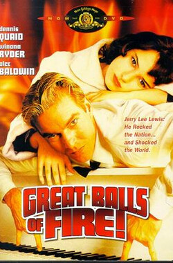 大火球 Great Balls of Fire! (1989)