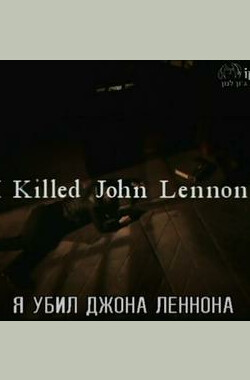 I Killed John Lennon (2005)