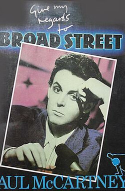 向百老汇致敬 Give My Regards to Broad Street (1984)