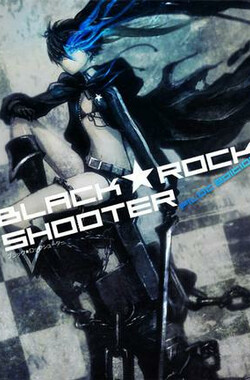黑岩射手 BLACK★ROCK SHOOTER (2010)