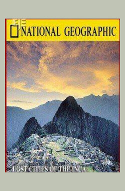 探宝者:印加古城之谜 Treasure Seekers: Lost Cities of the Inca