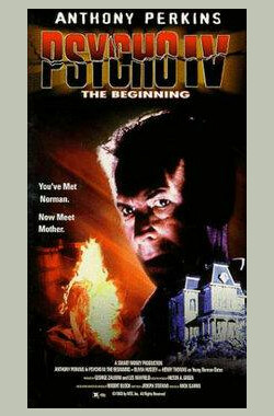惊魂记4 Psycho IV: The Beginning (1990)