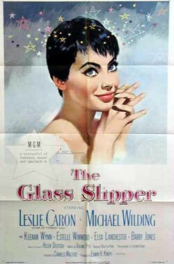 水晶鞋 The Glass Slipper (1955)