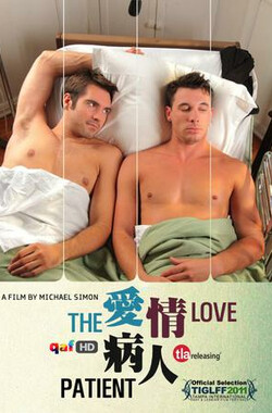 爱情病人 The Love Patient (2011)