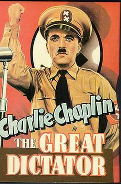 大独裁者 The Great Dictator (1940)