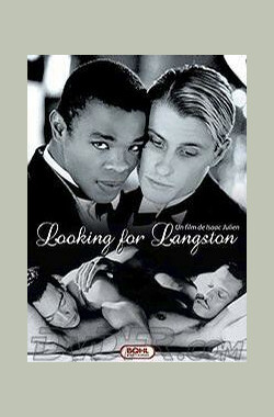 寻找爱的永恒 Looking for Langston (1988)
