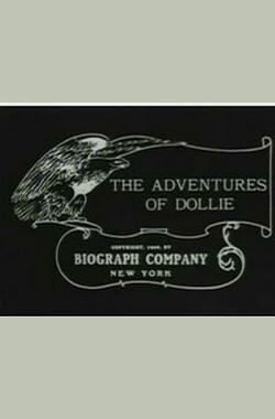 桃丽历险记 The Adventures of Dollie (1908)