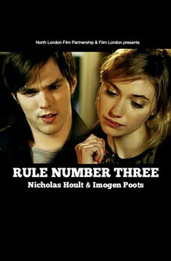 规则第三条 Rule Number Three