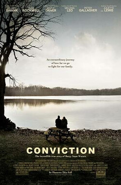 定罪 Conviction (2010)