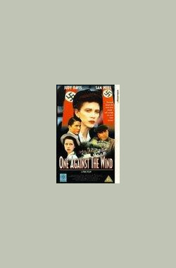 豪情女子 One Against the Wind (1991)
