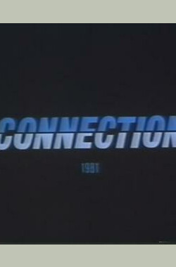 连接 Connection (1981)