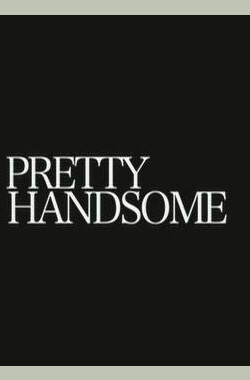 漂亮/英俊 Pretty/Handsome (2008)