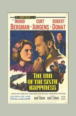 六福客栈 The Inn of the Sixth Happiness (1958)