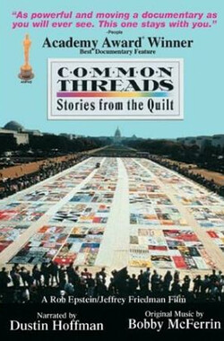 共同的线索 Common Threads: Stories from the Quilt (1989)