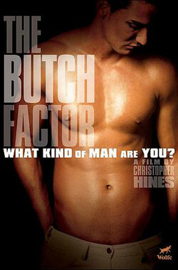 同志亦威猛 The Butch Factor (2009)