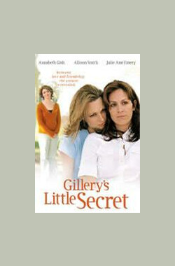 Gillery's Little Secret (2006)