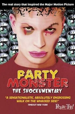 妖精派对 Party Monster: The Shockumentary (1999)