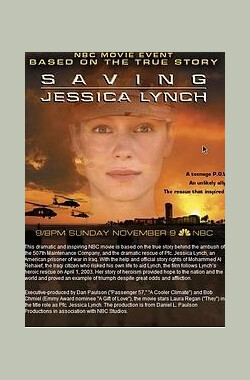拯救女兵林奇 Saving Jessica Lynch (2003)
