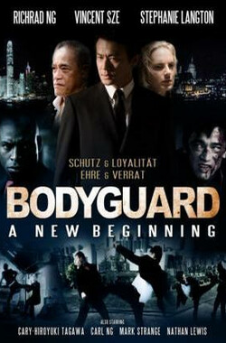 FBL Bodyguard: A New Beginning (2008)