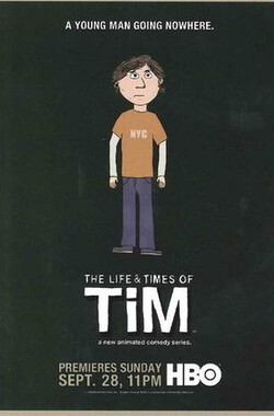 囧男窘事 第一季 The Life & Times of Tim Season 1 (2008)
