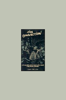 药头 The Connection (1962)