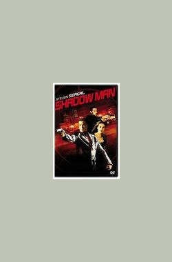 影子超人 Shadow Man (2006)