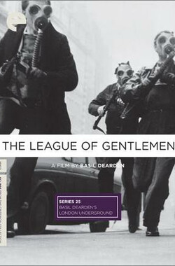 绅士联盟 The League of Gentlemen (1960)