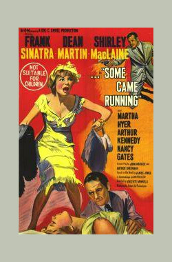 魂断情天 Some Came Running (1958)