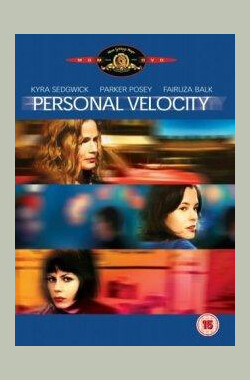 个人速度 Personal Velocity: Three Portraits (2002)
