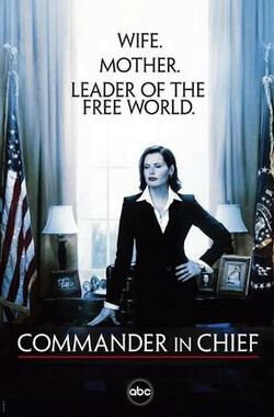 三军统帅 Commander in Chief (2005)