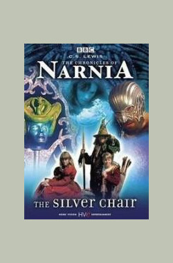 纳尼亚传奇:银椅 The Chronicles of Narnia - The Silver Chair (1990)