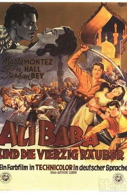 阿里巴巴和四十大盗 Ali Baba and the Forty Thieves (1944)