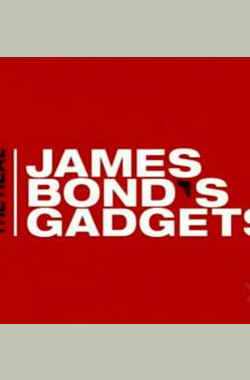 The Real James Bond's Gadgets (2002)