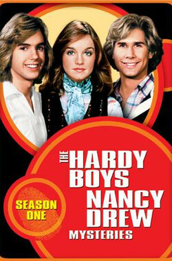 哈迪男孩 The Hardy Boys/Nancy Drew Mysteries (1977)
