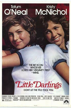 小可爱 Little Darlings (1980)