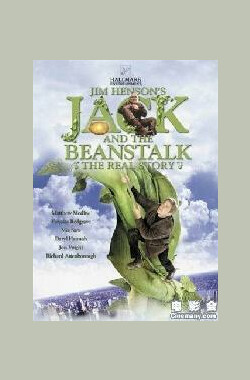 杰克与豆茎 Jack and the Beanstalk: The Real Story (2001)
