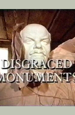 Disgraced Monuments (1994)