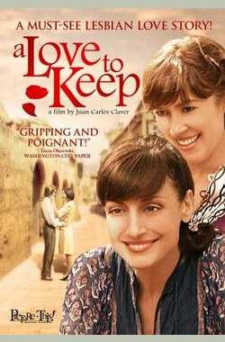 A love to keep (2007)