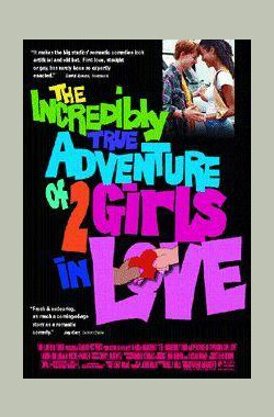 双姝奇恋 The Incredibly True Adventure of Two Girls in Love (1996)